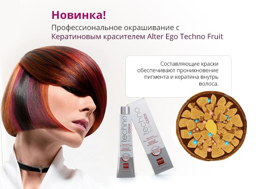 Профессиональная косметика для волос оптовый интернет магазин