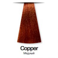 Juvexin Cream Color Mixtones COPPER
